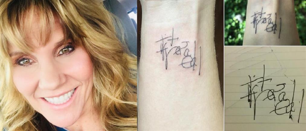 Η μεταθανάτια εμπειρία μιας γυναίκας και το απόκοσμο μήνυμα που έγινε τατουάζ