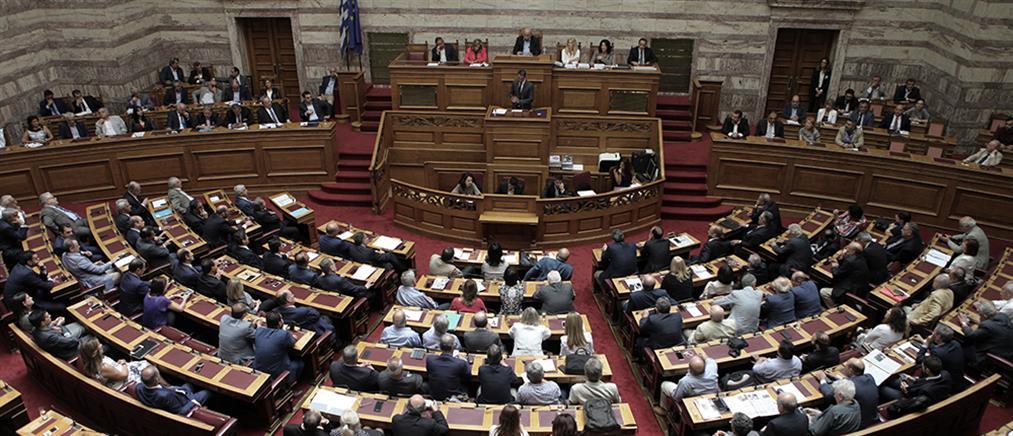 """""""Αντάρτικο"""" βουλευτή του ΣΥΡΙΖΑ για την αλλαγή φύλου"""