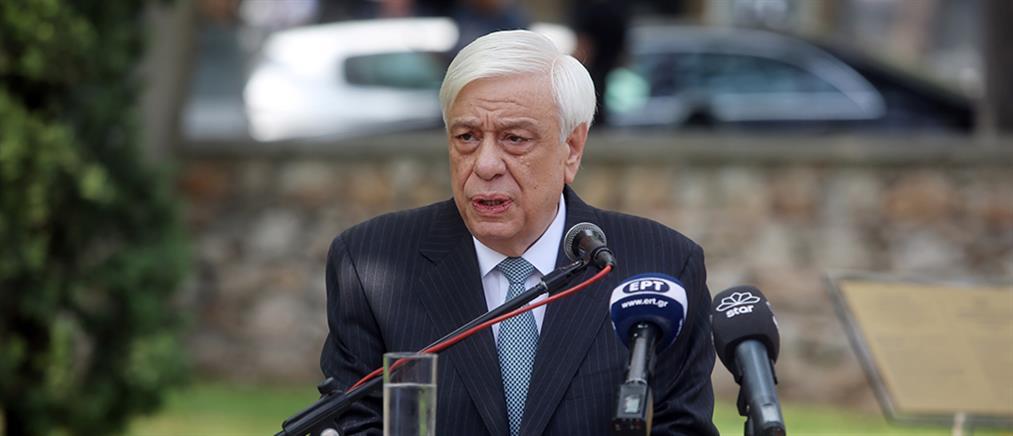 Παυλόπουλος: Ελλάδα, ΝΑΤΟ και ΕΕ θα επιβάλλουν στην Τουρκία τον σεβασμό στο Διεθνές Δίκαιο