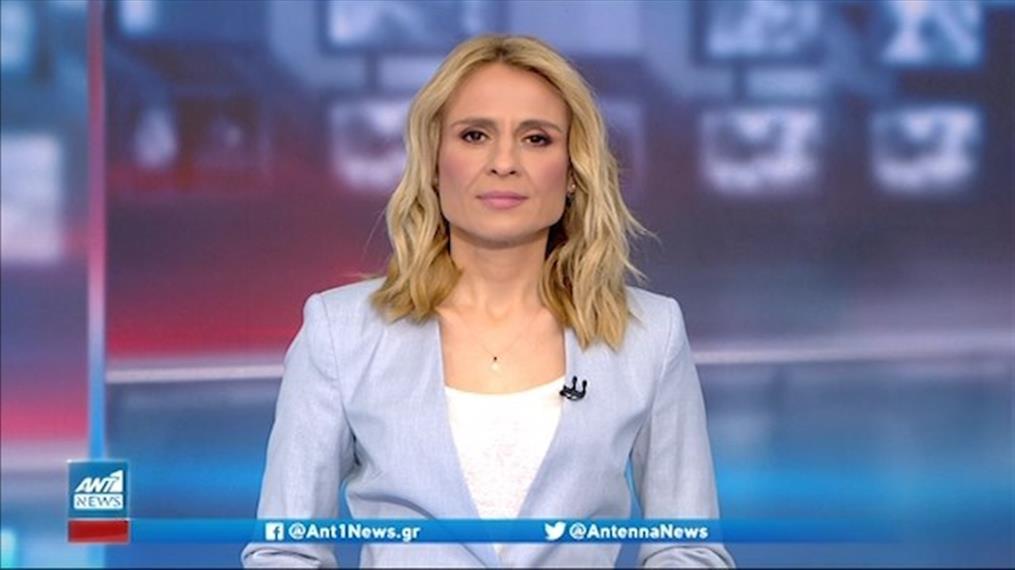 ANT1 NEWS 15-05-2021 ΣΤΙΣ 18:50