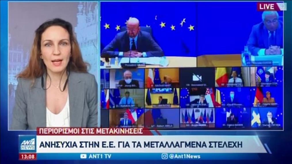 Μετάλλαξη κορονοϊού: Ανησυχία και μέτρα στην ΕΕ