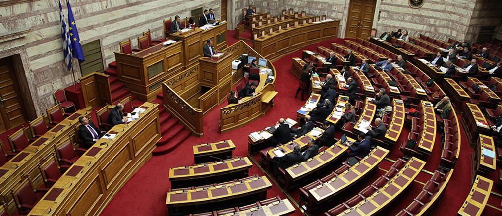 ΝΔ: Η Κυβέρνηση επιχειρεί να βάλει χέρι στις Ανεξάρτητες Αρχές
