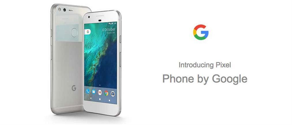 """Βίντεο: Ήρθε το """"iPhone"""" της Google"""
