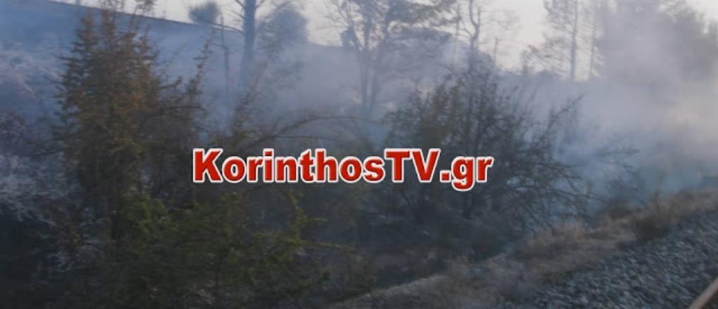 Κόρινθος: Φωτιά στον Προαστιακό (εικόνες)