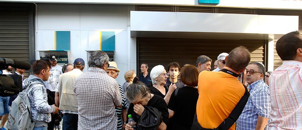 Έκτακτη σύσκεψη Βαρουφάκη με τραπεζίτες για την ρευστότητα