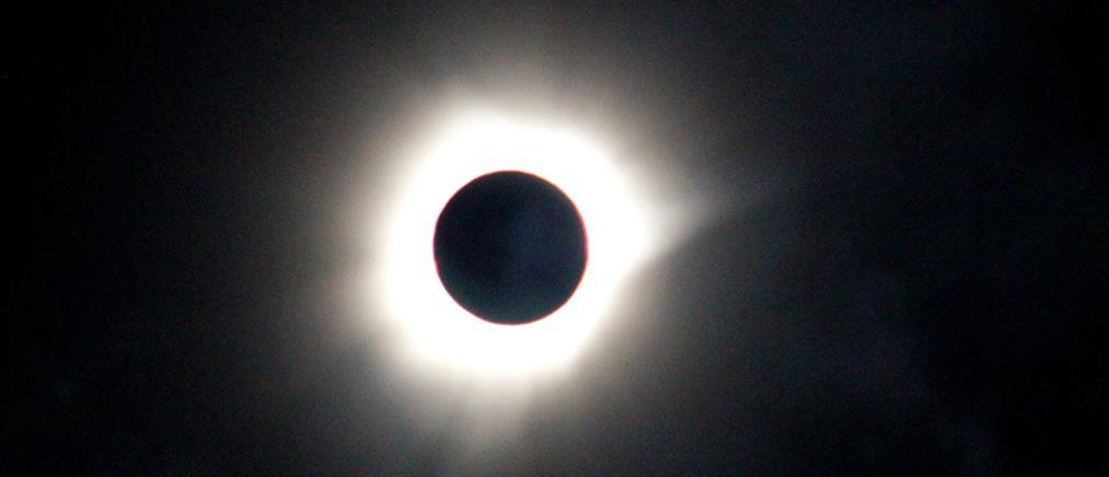 Μερική έκλειψη Ηλίου το Σάββατο  - Πού θα είναι ορατό το φαινόμενο
