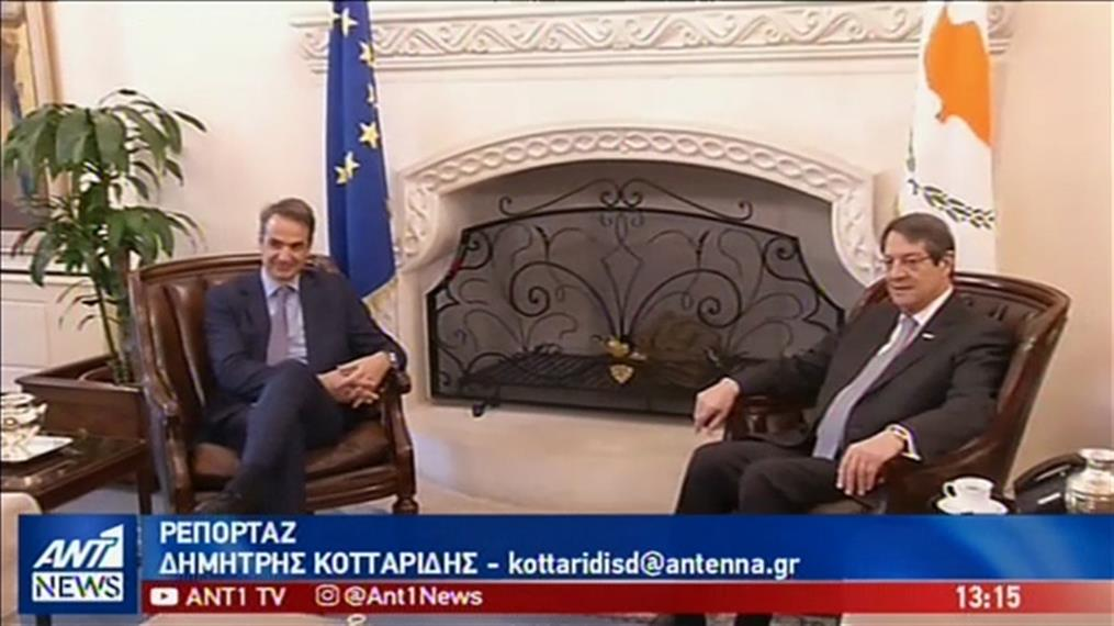 Κυπριακό και οικονομία στο επίκεντρο της συνάντησης Μητσοτάκη-Αναστασιάδη