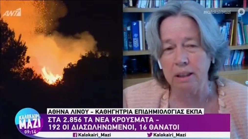 """Τζανάκης - Λινού στο """"Καλοκαίρι Μαζί"""""""