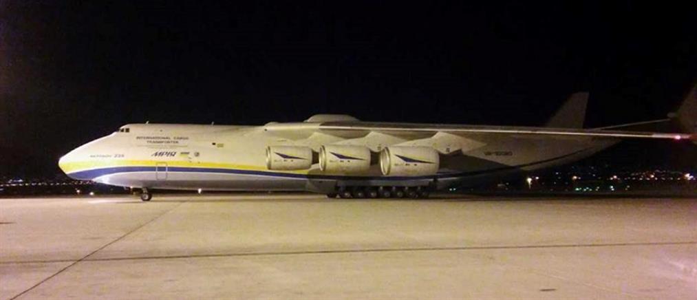 "Antonov 225: ο γίγαντας των αιθέρων προσγειώθηκε στο ""Ελευθέριος Βενιζέλος"""