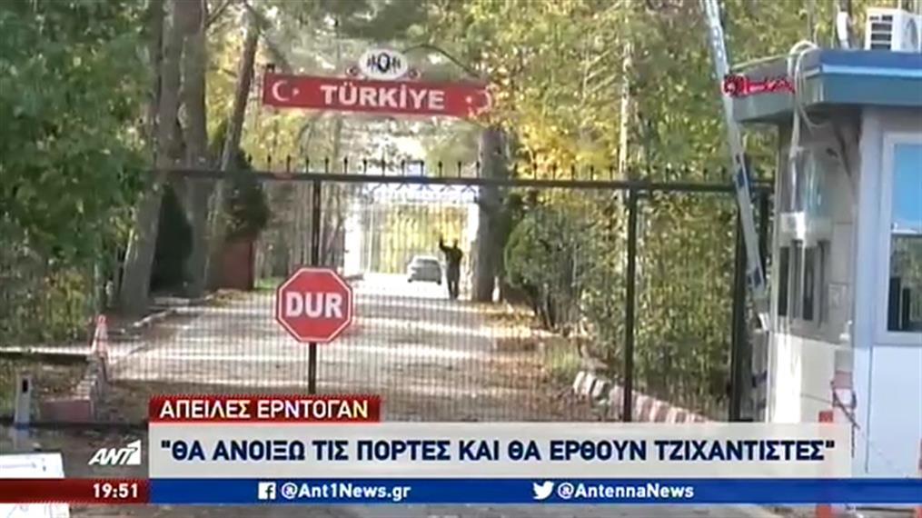 Με κρεσέντο απειλών απαντά ο Ερντογάν στις κυρώσεις της ΕΕ
