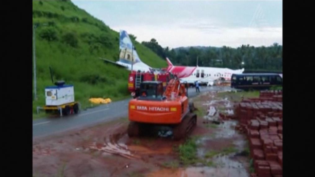 Νεκροί και τραυματίες από δυστύχημα με αεροπλάνο στην Ινδία