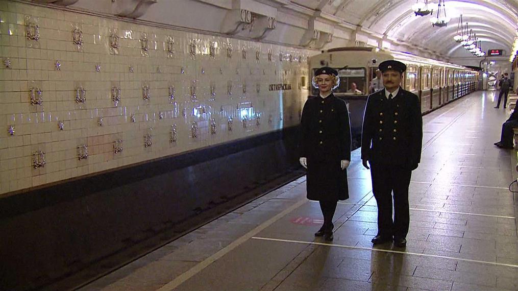 Ρωσία: Το μετρό της Μόσχας έγινε 86 ετών