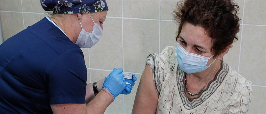 Κορονοϊός - Ρωσία: Ξεκινάει ο μαζικός εμβολιασμός