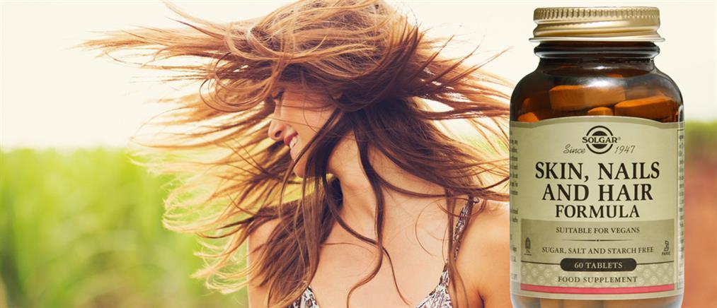 """""""Skin, Nails and Hair"""" της Solgar"""