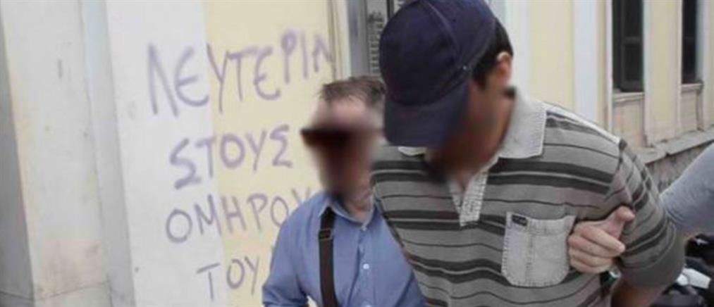 Ένοχος αλλά… ελεύθερος ο πρώην εθνοφρουρός για βιασμούς γυναικών