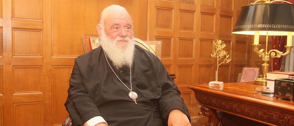 Κυκλοφορεί ο δίσκος της Ιεράς Αρχιεπισκοπής «Στην Ελλάδα της Αγάπης»