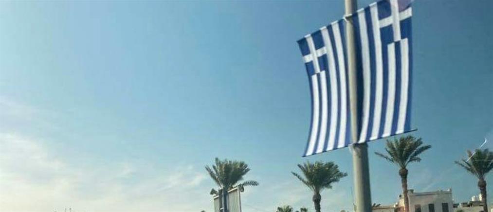 Λιβύη - Δένδιας: Η Ελλάδα είναι παρούσα και πάλι