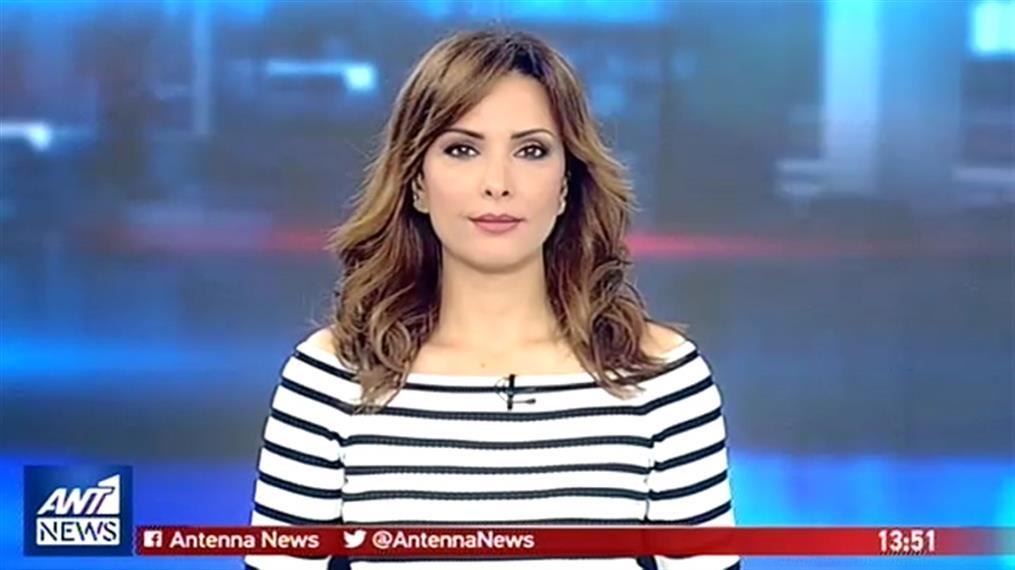 ANT1 NEWS 19-04-2019 ΣΤΙΣ 13:00