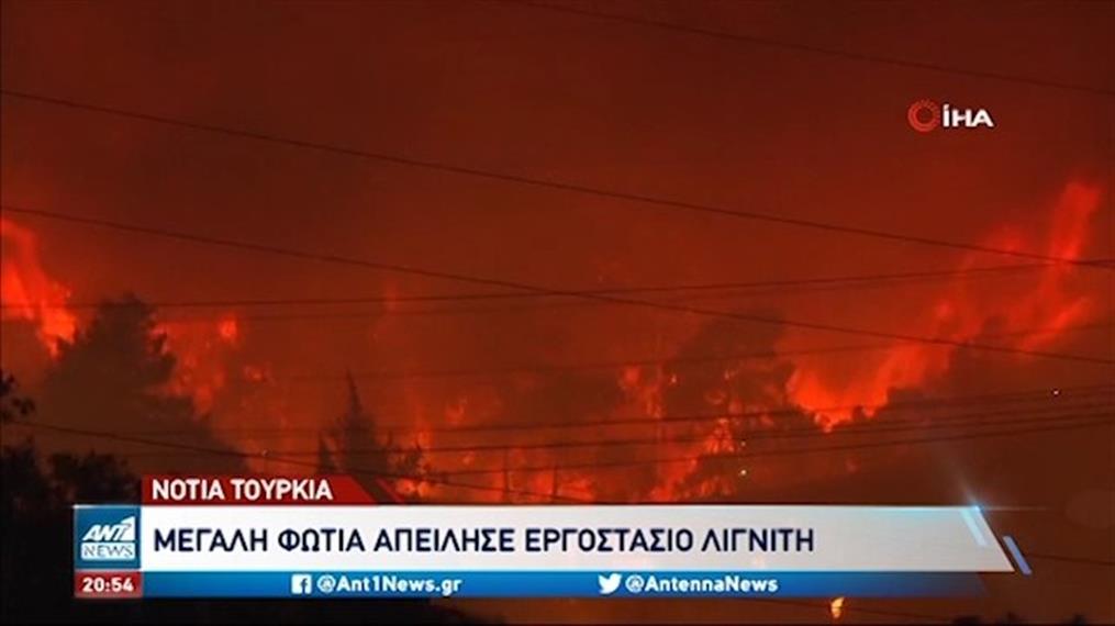 Τεράστιες φωτιές σε πολλές χώρες του κόσμου