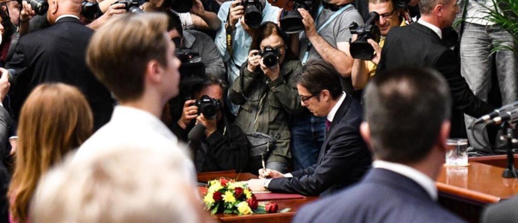 Πρόεδρος της Βόρειας Μακεδονίας ορκίστηκε ο Πεντάροφσκι (εικόνες)