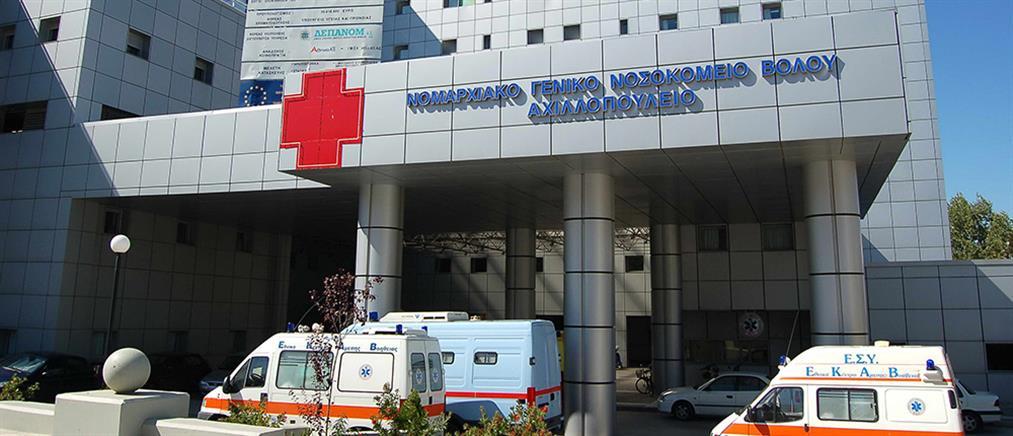Ασθενής πήδηξε από το μπαλκόνι νοσοκομείου