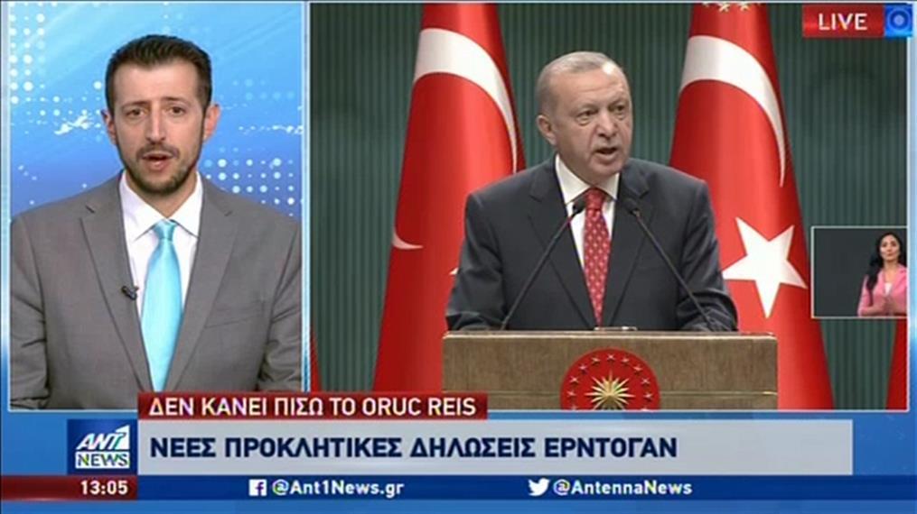 Νέες εμπρηστικές δηλώσεις από τον Ερντογάν
