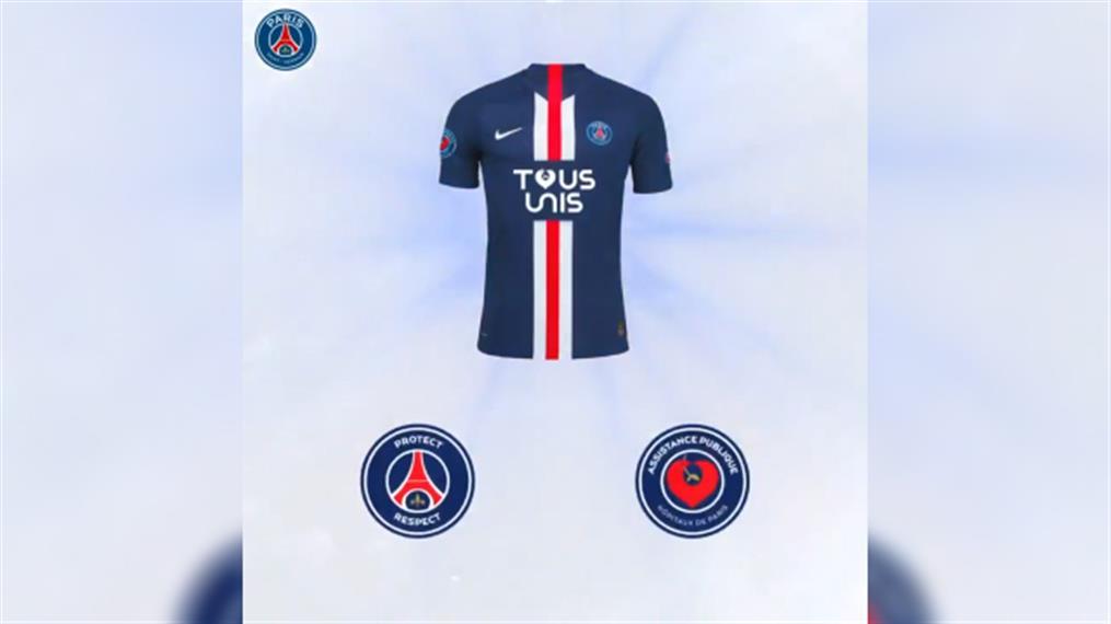 Η νέα συλλεκτική φανέλα της Paris Saint-Germain
