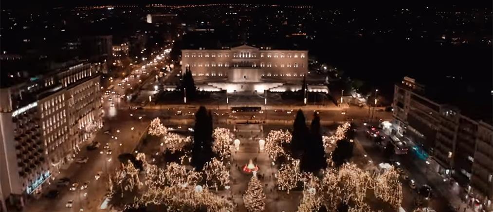Βίντεο από drone με την στολισμένη Αθήνα