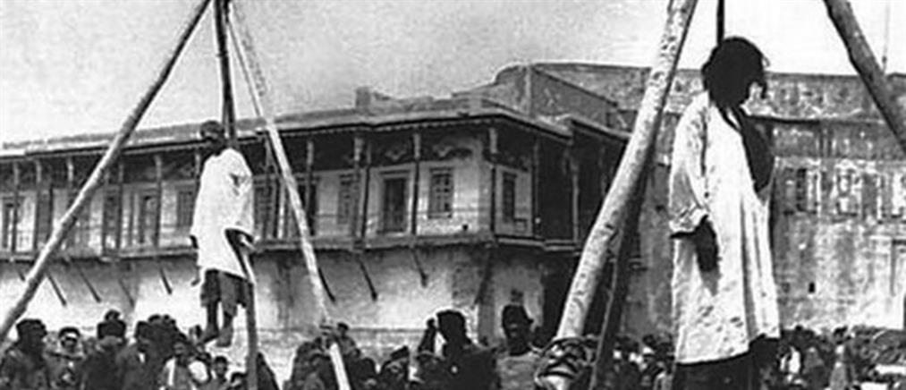 Η Κάτω Βουλή της Ολλανδίας αναγνώρισε την γενοκτονία των Αρμενίων
