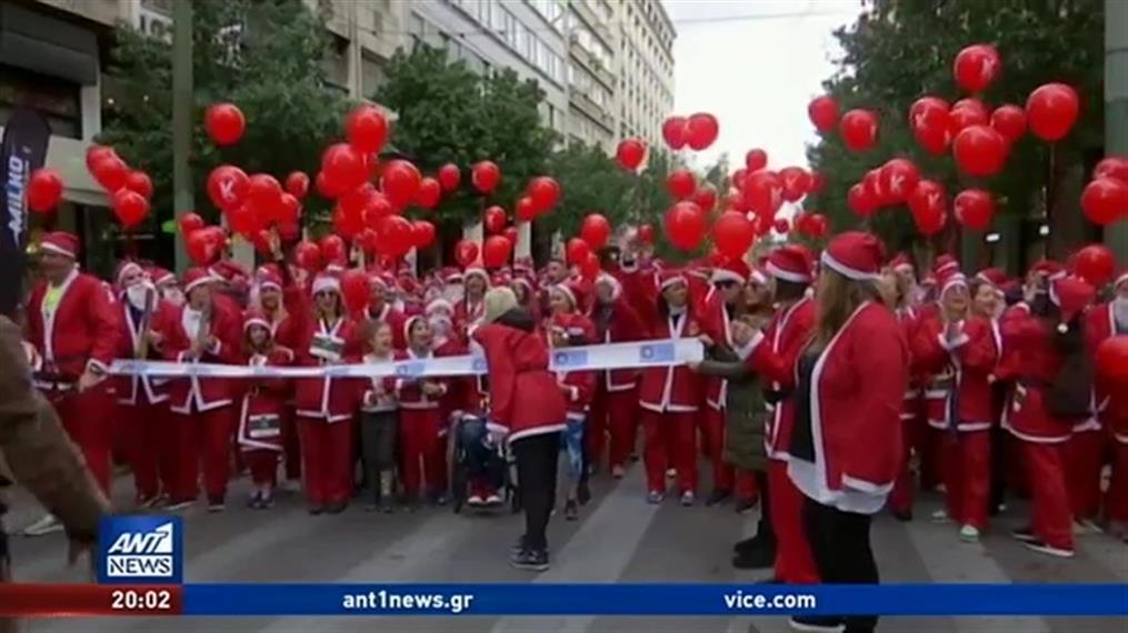 Santa Run στην Αθήνα