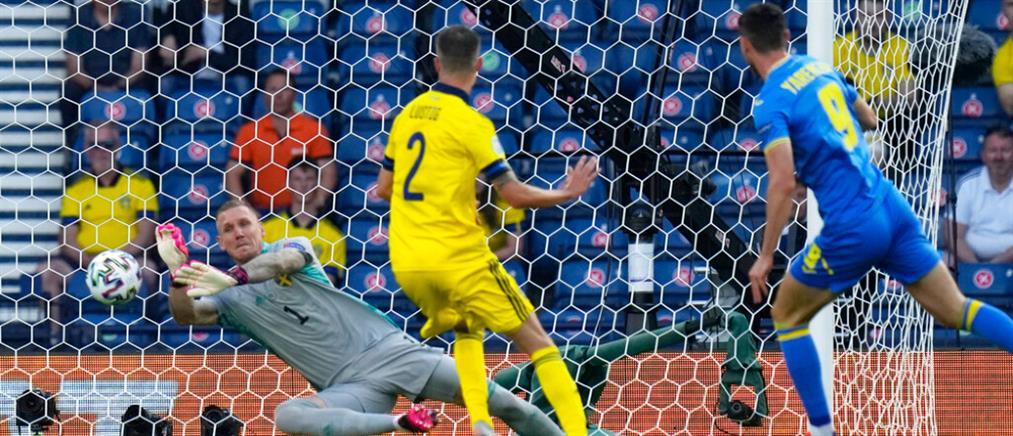 Euro 2020: Η Ουκρανία απέκλεισε την Σουηδία στην παράταση (βίντεο)