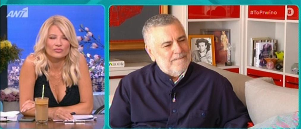 """Μάκης Τσέλιος: η """"σκυτάλη"""" στην Ελισάβετ Μουτάφη και ο Μπίλι Μπο (βίντεο)"""