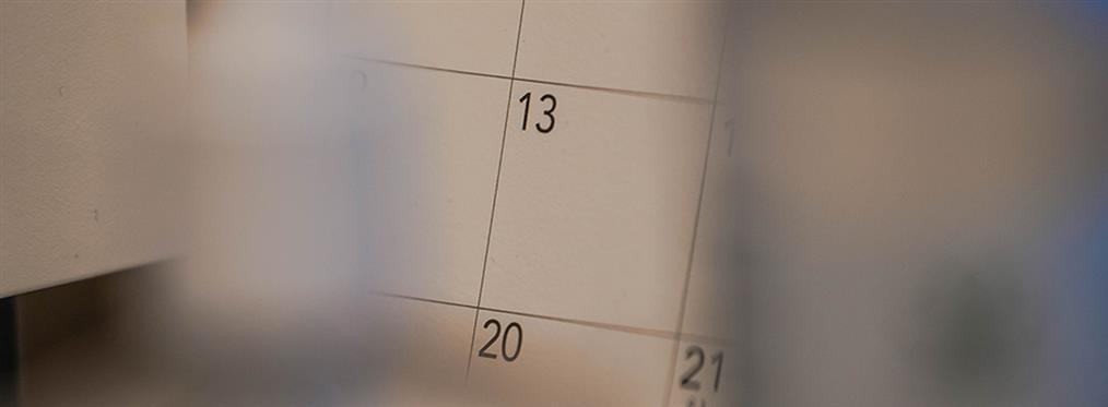 Τρίτη και 13: Γιατί θεωρείται καταραμένη μέρα