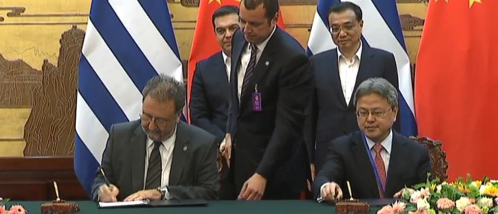 Συμφωνία-επιβεβαίωση για την εξαγορά του ΟΛΠ υπέγραψαν ΤΑΙΠΕΔ και COSCO