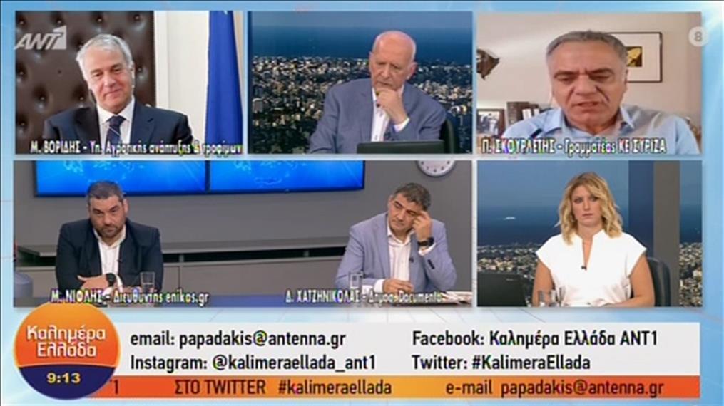 """Βορίδης - Σκουρλέτης στην εκπομπή """"Καλημέρα Ελλάδα"""""""