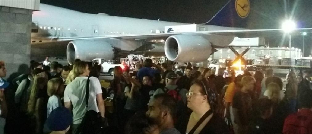 Συναγερμός για ένοπλο στο αεροδρόμιο της Νέας Υόρκης