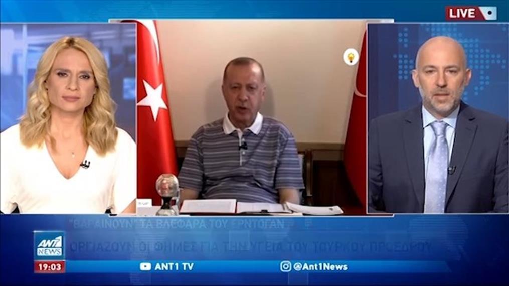 Ερντογάν: Νέα ερωτήματα για την κατάσταση της υγείας του