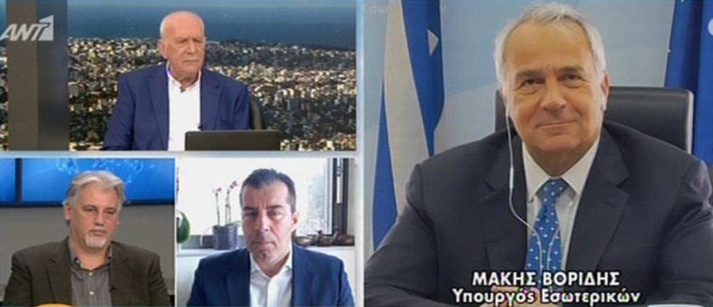 Βορίδης για ψήφο αποδήμων στον ΑΝΤ1: Τέλος στα αντιπολιτευτικά παιχνίδια (βίντεο)