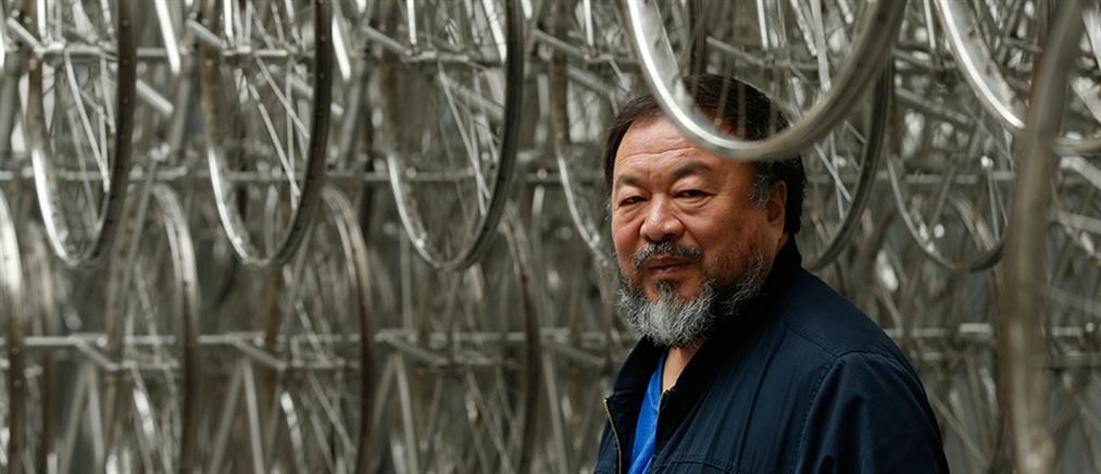 Έκθεση του Ai Weiwei για πρώτη φορά στην Ελλάδα