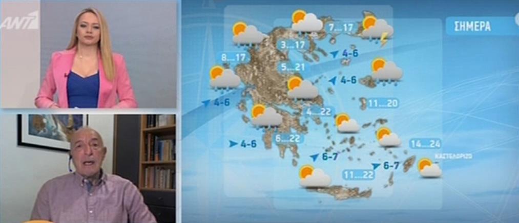 Καιρός: Η πρόγνωση του Τάσου Αρνιακού για το Πάσχα (βίντεο)