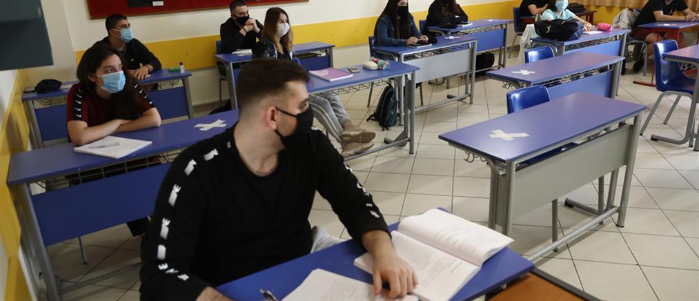 Κορονοϊός: Καθηγήτρια μήνυσε διευθυντή λυκείου