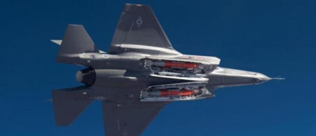 Τραμπ: δεν μπορούμε να εξαρτόμαστε από την Τουρκία για την παραγωγή των F-35