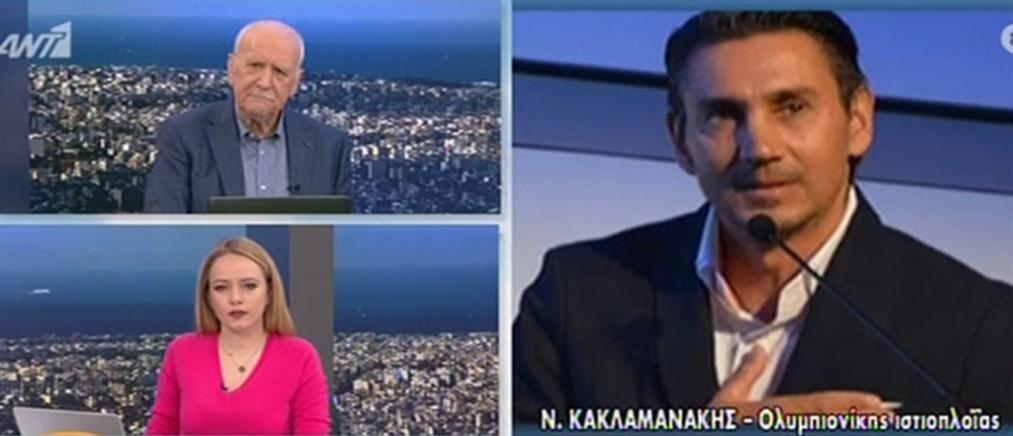 """Κακλαμανάκης για Μπεκατώρου στον ΑΝΤ1: δεν ήταν εύκολη η """"κατάθεση ψυχής"""" της (βίντεο)"""