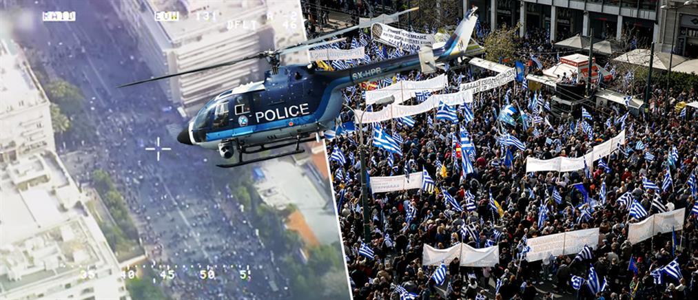 """Όλοι εναντίον όλων για το """"μέτρημα"""" στο συλλαλητήριο"""