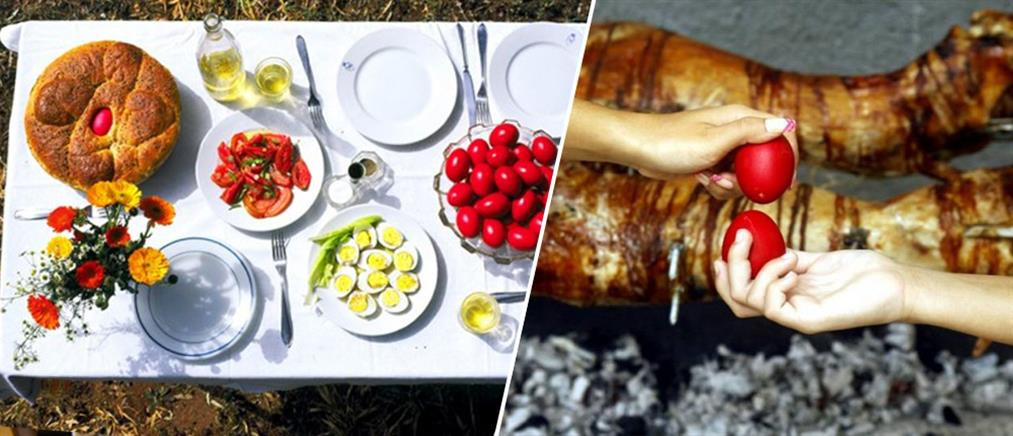 Πάσχα: Τι προσέχουμε σε κρέατα, αυγά και βαφές