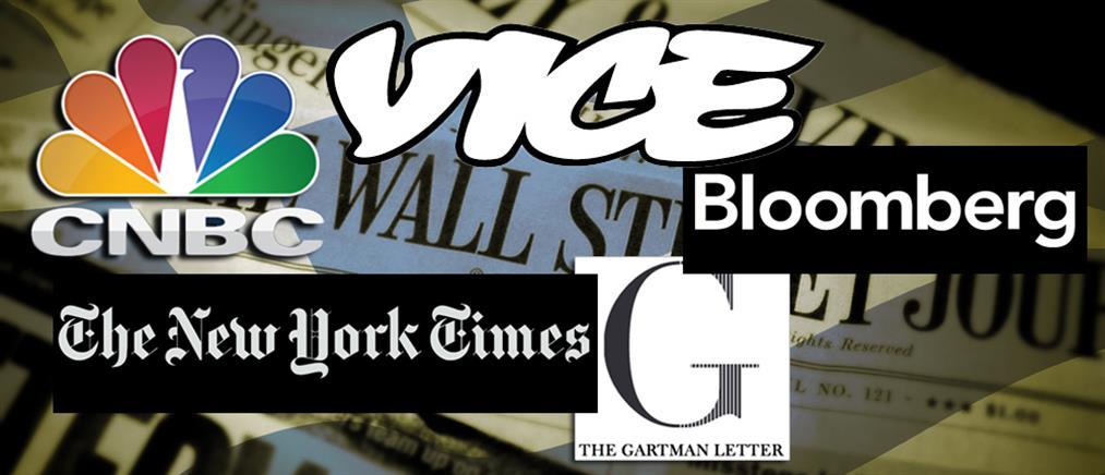 NYT: Πιθανός ένας συμβιβασμός για το ελληνικό χρέος