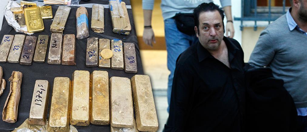 Απολογείται στον ανακριτή ο ενεχυροδανειστής για τη μεταφορά χρυσού στην Τουρκία