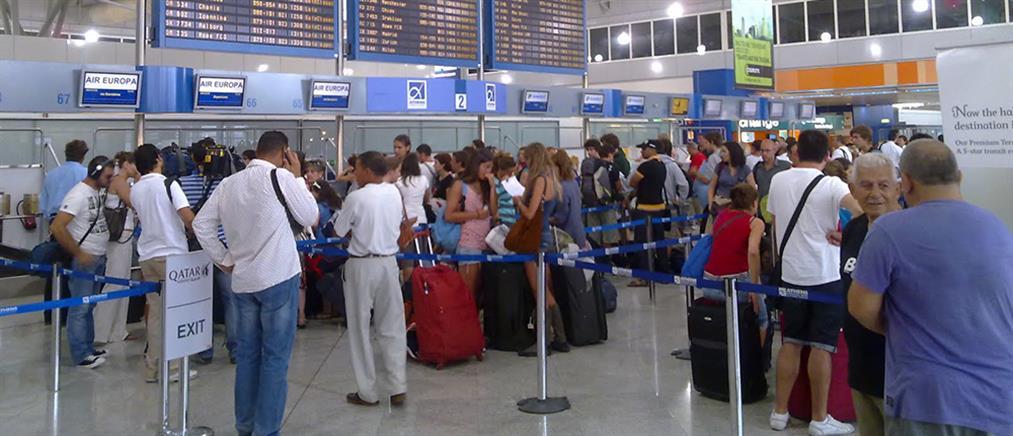 «Φρένο» στον τουρισμό βλέπουν οι ελεγκτές εναέριας κυκλοφορίας