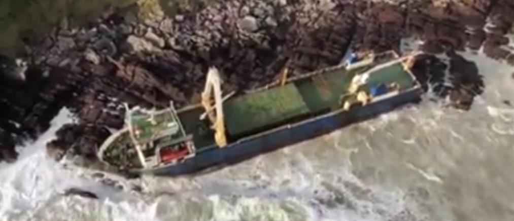 """Πλοίο """"φάντασμα"""" ξεβράστηκε στην Ιρλανδία (βίντεο)"""