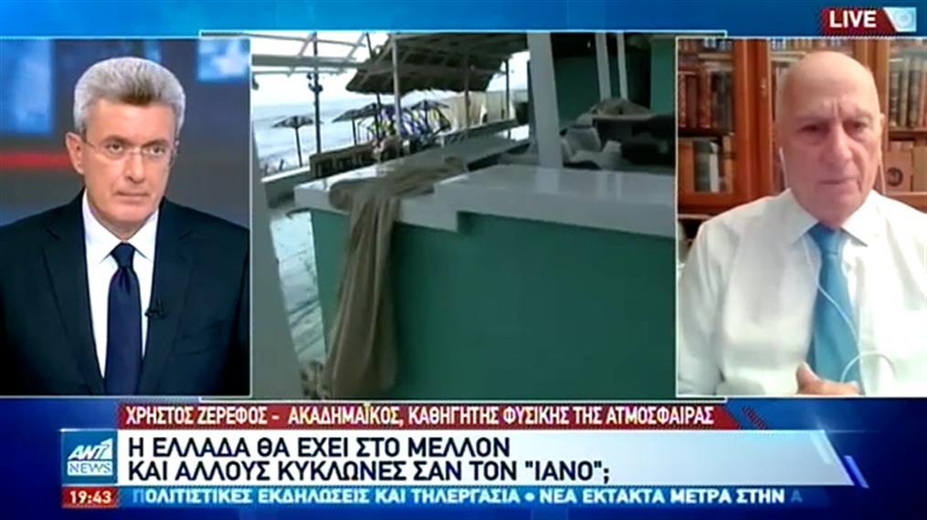"""""""Ιανός"""" - Ζερεφός στον ΑΝΤ1: δεν είναι πρωτόγνωρο το φαινόμενο των μεσογειακών κυκλώνων"""